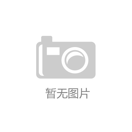 体育万博app下载电机